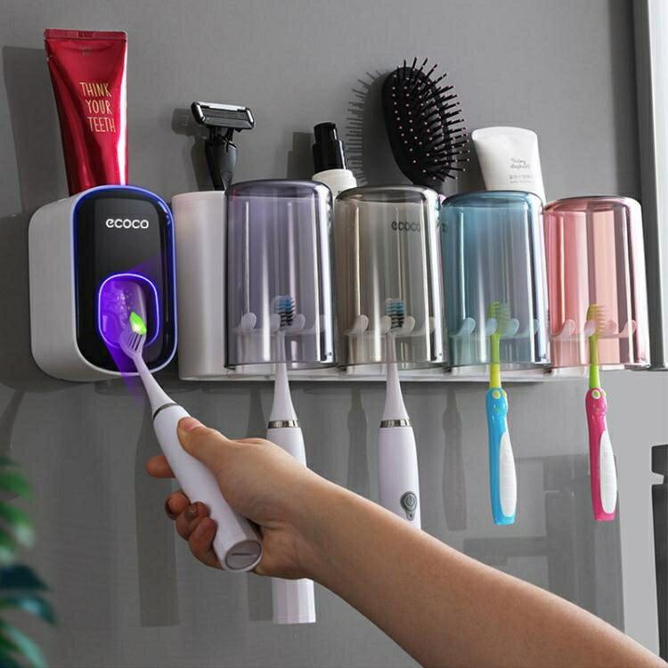 現貨 壁掛牙刷架衛生間免打孔牙膏牙刷收納置物架透明漱口杯刷牙杯套裝全館限時8.5折特惠!