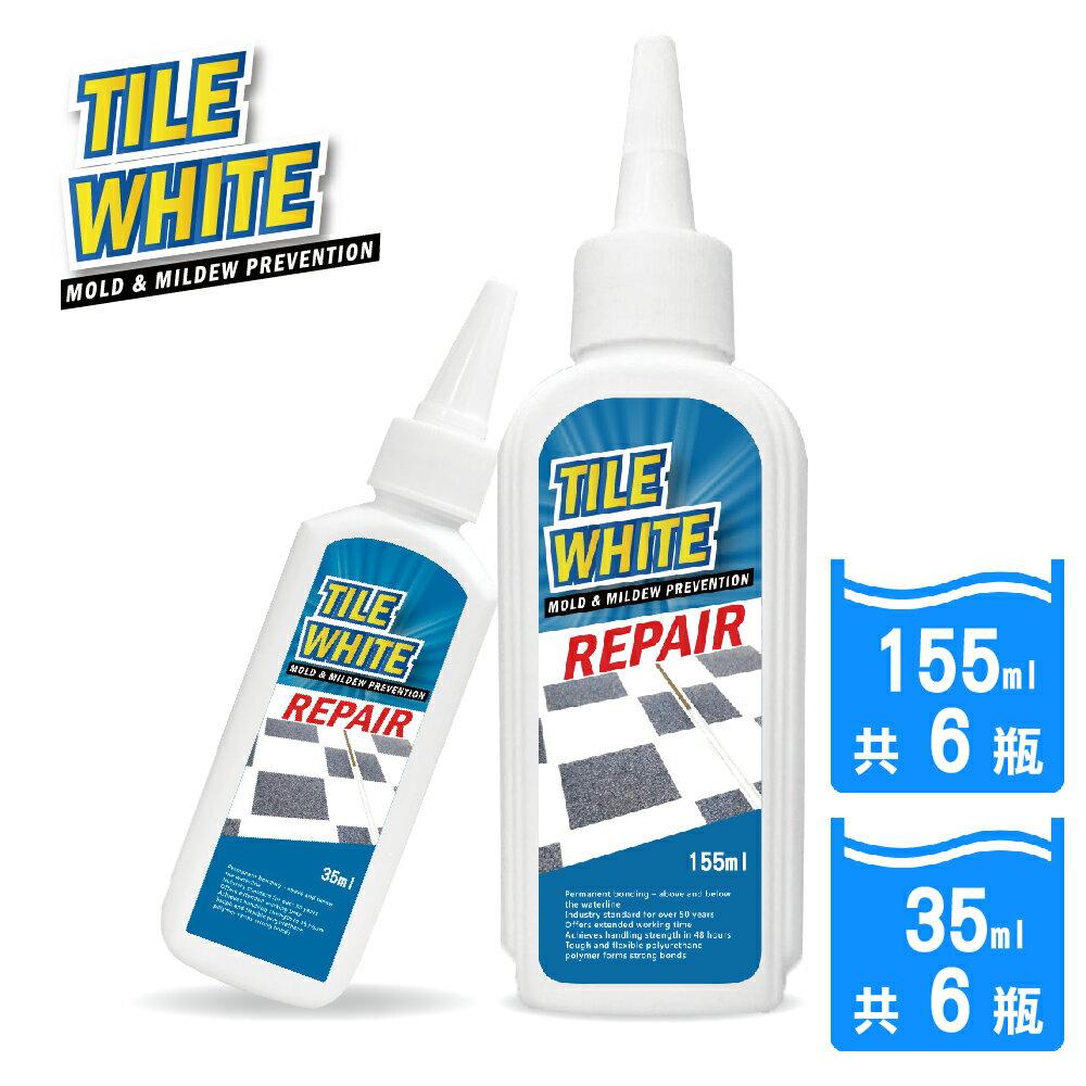 Tile White 光觸媒珪藻土美縫黏著修補劑