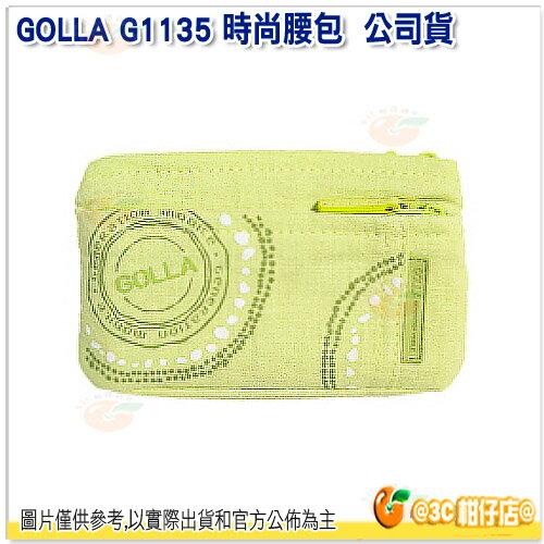 芬蘭時尚 GOLLA G1135 時尚腰包 公司貨 可放 信用卡 卡片 名片 手機 MINI底片 悠遊卡