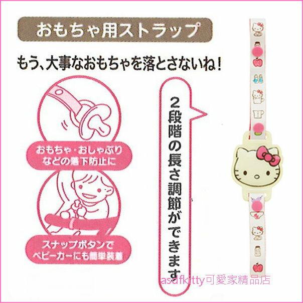 asdfkitty可愛家☆KITTY嬰兒手推車奶嘴鍊/奶嘴夾-固齒器或玩具都可使用-日本正版商品