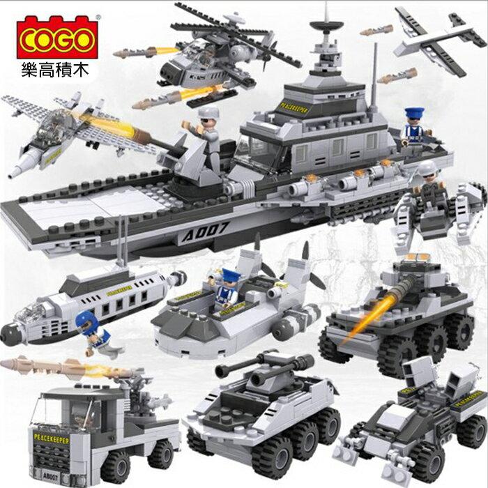 糖衣子輕鬆購【DZ0031】創意玩具樂高超級軍事組航空母艦益智拼裝積木模型25種變化
