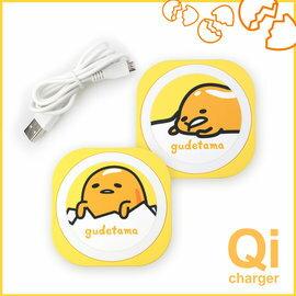 [富廉網]【gudetama】GU-POWER-i8迷你無線充電板冒出懶懶
