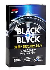 SOFT99 Black Black 超光澤輪胎鍍膜劑