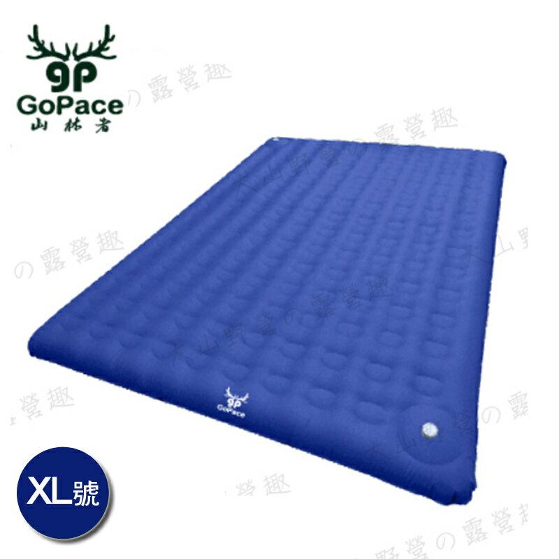 【露營趣】中和安坑 GoPace GP17659XL 露營達人精品充氣床墊XL 充氣床 充氣墊 充氣睡墊 適用300*300帳篷