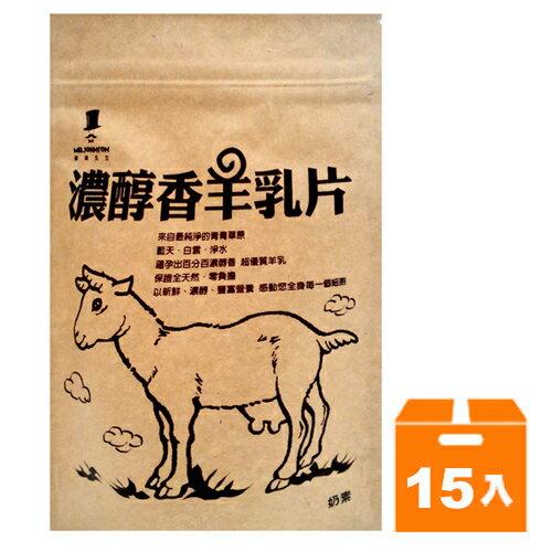 统创 浓醇香羊乳片 100g (15入)/箱