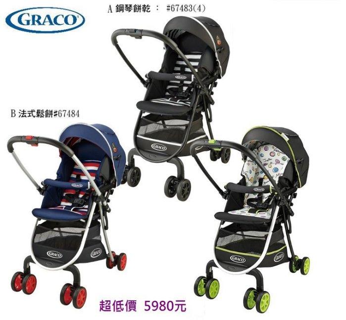 *美馨兒* GRACO CitiLite R UP 超輕量型雙向嬰幼兒手推車(三款可挑) 5980元LINE訂貨另有優惠