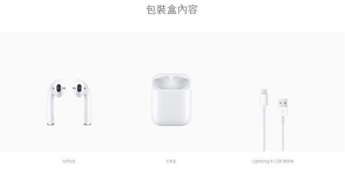【使用折價券再折】第二代 Apple AirPods 原廠無線 藍芽耳機 台灣官方公司貨 5