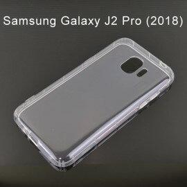 氣墊空壓透明軟殼SamsungGalaxyJ2Pro(2018)5吋