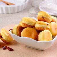 蔓越莓乳酪球1盒(32入)【杏芳食品】