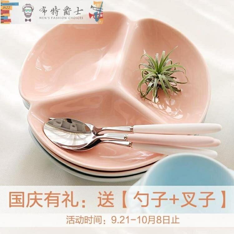 兒童餐具陶瓷分格餐盤速食盤飯菜盤兒童分隔餐具圓形分格瓷盤  概念3C
