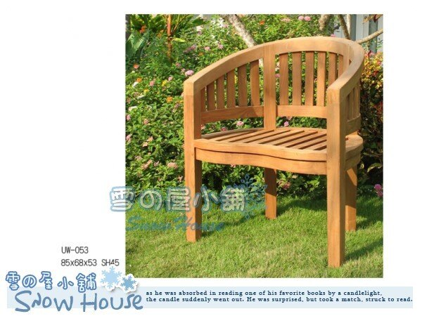 ╭☆雪之屋小舖☆╯UWC-053柚木扶手椅圓弧休閒椅餐椅