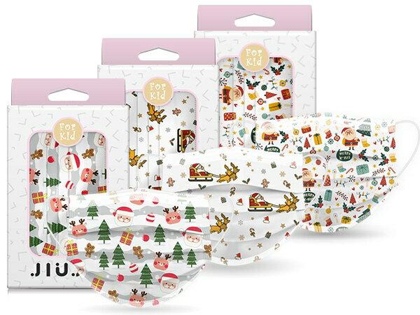 親親JIUJIU 兒童平面三層防護口罩(10入)聖誕快樂/聖誕雪橇/聖誕願望 款式可選【小三美日】◢D211368