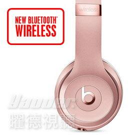 <br/><br/>  【曜德】Beats Solo3 Wireless 玫瑰金 藍牙無線 降噪耳罩式耳機 ★ 免運 ★ 送星巴克隨行卡 ★<br/><br/>