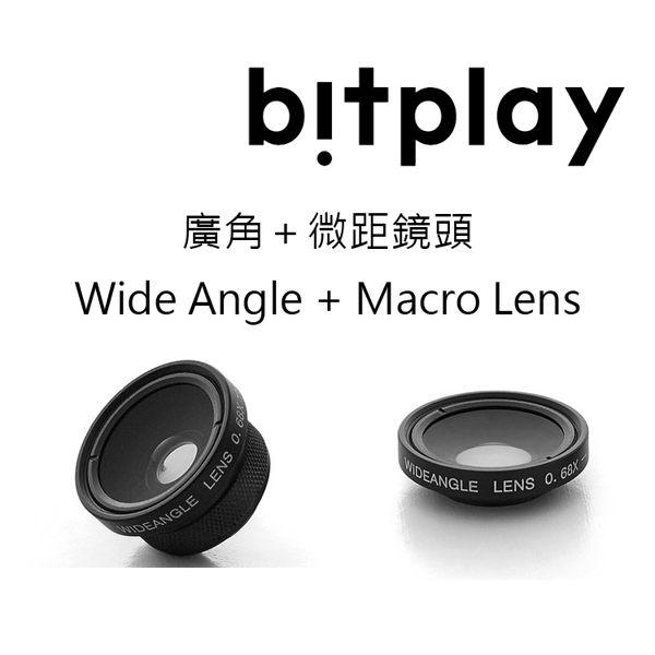 【新博攝影】Bitplay SNAP! 廣角+微距鏡頭 永準公司貨 手機鏡頭 須搭配相機殼使用 iPhone 6 6s Plus