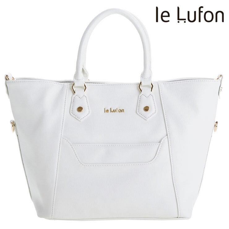 【le Lufon】 笑臉包 象牙白色十字紋革前口袋設計可敞開式蝙蝠版型(L)兩用手提包/肩背包/側背包/斜背包(深灰/象牙白共二色)秋冬款