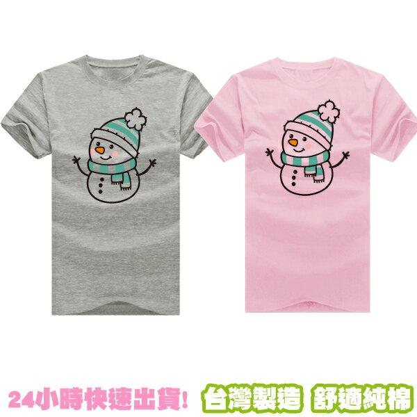 T恤 情侶裝 客製化 MIT台灣製純棉短T 班服◆快速出貨◆獨家配對情侶裝.雪人【Y0774】可單買.艾咪E舖 5