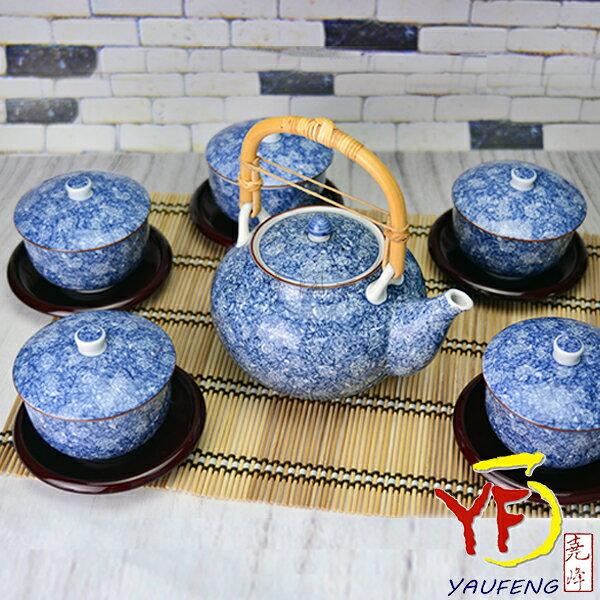 ★堯峰陶瓷★茶具系列 日本美濃燒一壺五杯五碟(附漆器碟) 禮盒 蜂巢口茶壺