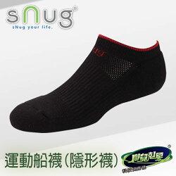 SNUG 腳臭剋星除臭襪-運動船襪