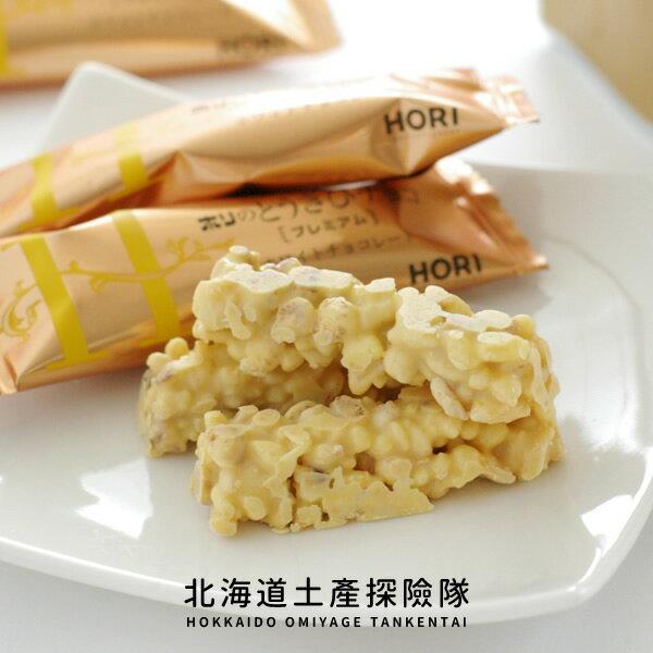 【國際冷藏】「日本直送美食」[HORI] 玉米巧克力棒 (金色袋裝) ~ 北海道土產探險隊~