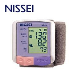 日本精密Nissei手腕式血壓計 WS820 贈送羅布麻茶+CAMRY電子體重計