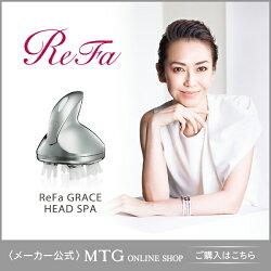 日本mtgec-beauty/ReFa GRACE HEAD SPA頭皮護理按摩器/9869301111。共1色-日本必買 日本樂天代購(32184*1.2)
