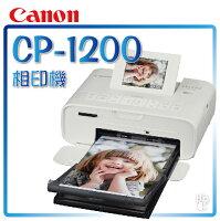 Canon佳能到➤加贈5組獨家手創貼紙+54張相紙【和信嘉】Canon CP-1200 相印機(白色) CP1200 相片印表機 印相機 公司貨 原廠保固一年