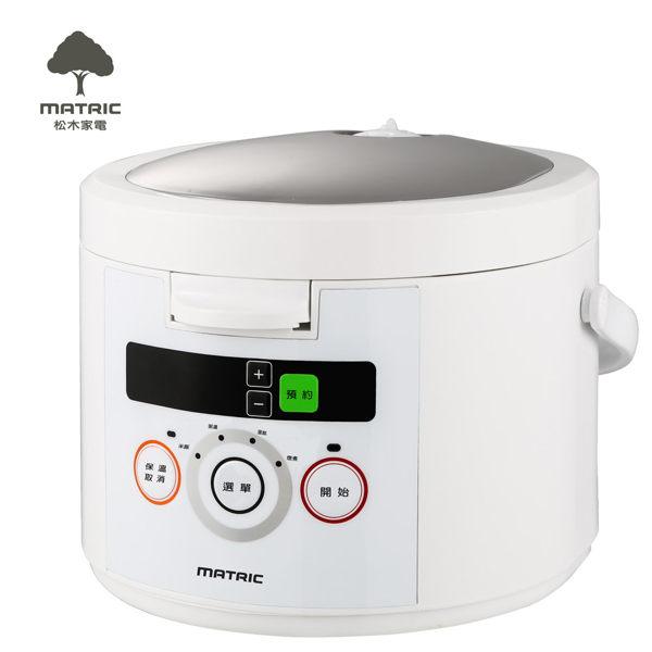 【免運】MATRIC 日本松木 MG-RC0401 微電腦電子鍋 3-4人份 厚釜內鍋 電鍋 公司貨