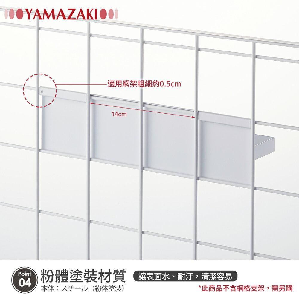 日本【YAMAZAKI】tower可掛式紙巾架(白)★紙巾架 / 毛巾架 / 掛架 / 掛鉤 2