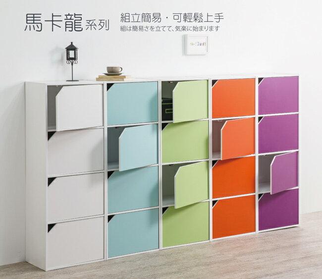 空櫃/收納/書櫃 TZUMii超值馬卡龍四門櫃-紫色