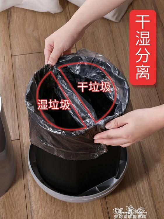 家用客廳按壓式北歐垃圾桶廚房衛生間創意垃圾桶大號帶蓋分類紙簍 城市玩家