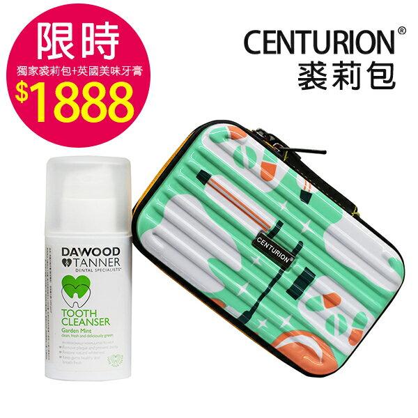 Centurion獨家Q版牙齒花色裘莉包+英國進口美味牙膏