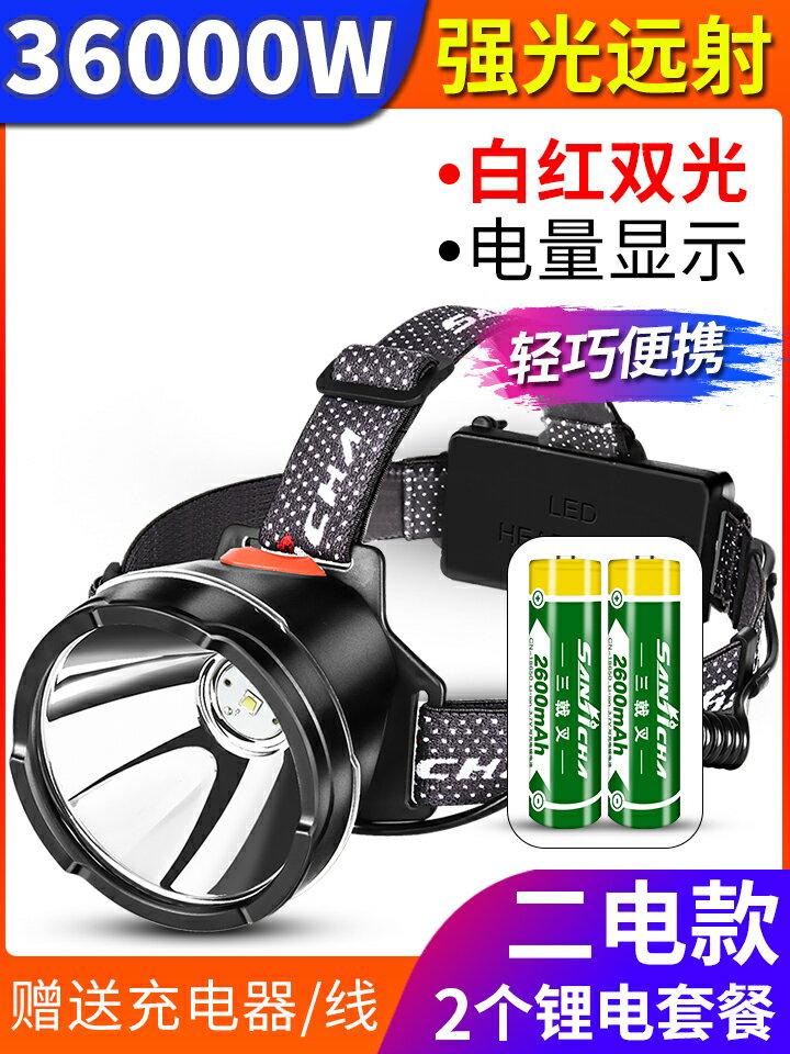 頭燈 變焦感應頭燈強光充電超亮頭戴式手電筒夜釣魚燈疝氣超長續航礦燈(照明工具)【XXL1635】
