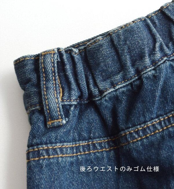 日本e-zakka / 休閒牛仔短褲33617-1900054 / 日本必買 代購 / 日本樂天直送(4900) 9