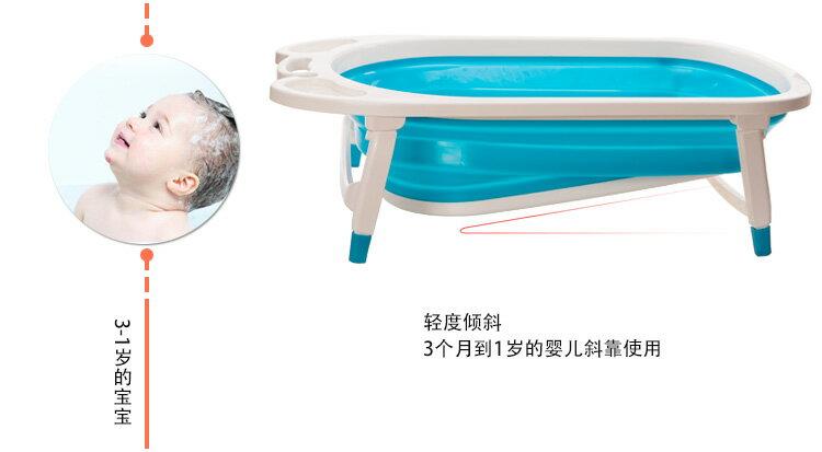 兒童浴缸可掛塑料折疊浴盆(現貨+預購)