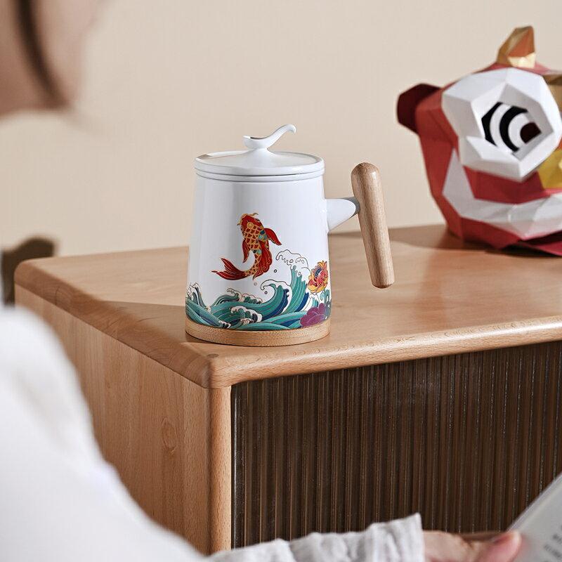 馬克杯禮盒 國潮馬克杯辦公室茶水分離泡茶杯定制logo陶瓷杯木柄帶過濾禮盒裝『CM40023』