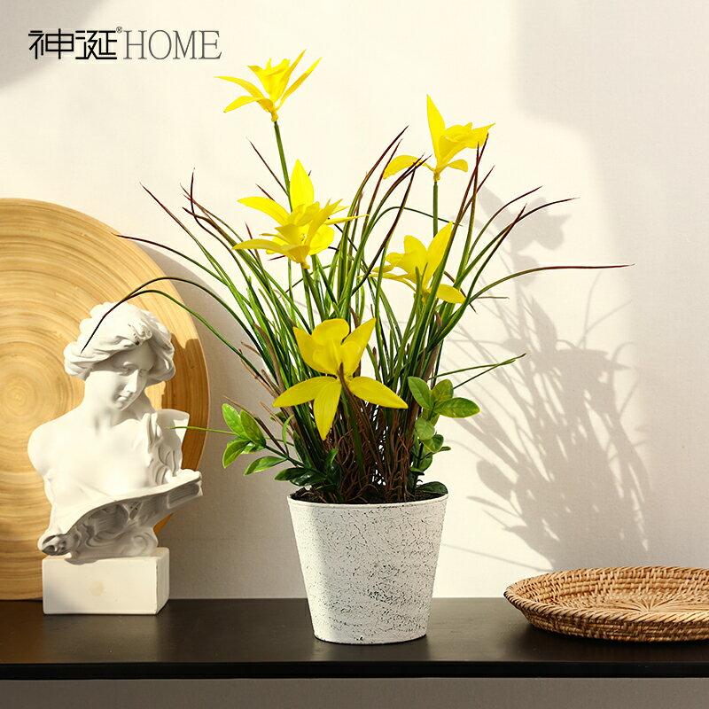 北歐創意室內假盆栽客廳仿真植物綠植擺件假花ins風裝飾桌面擺設