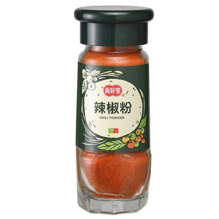【真好家】辣椒粉30g