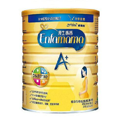 美強生 優生媽媽A+配方奶粉(懷孕及授乳媽媽專用)900g