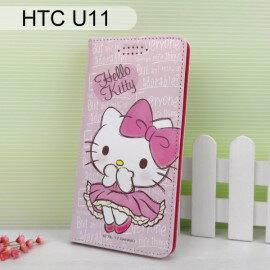 HelloKitty彩繪皮套[可愛教主]HTCU11(5.5吋)【三麗鷗正版】