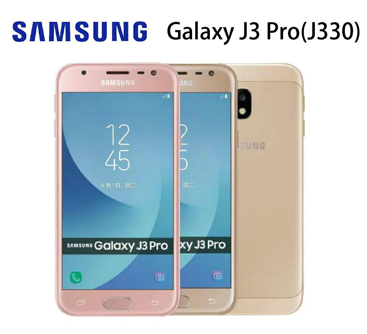 三星 SAMSUNG Galaxy J3 Pro 5吋 2G/16G 4G+3G雙卡雙待-金/粉 《贈玻保》 [分期零利率]