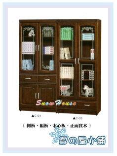 ╭☆雪之屋居家生活館☆╯AA552-05C-043x6尺胡桃書櫃(中二抽)展示櫃收納櫃置物櫃