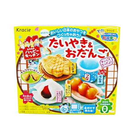 【敵富朗超巿】DIY 知育果子 快樂廚房-手作日式點心 39g 有效日期:2018.02.28