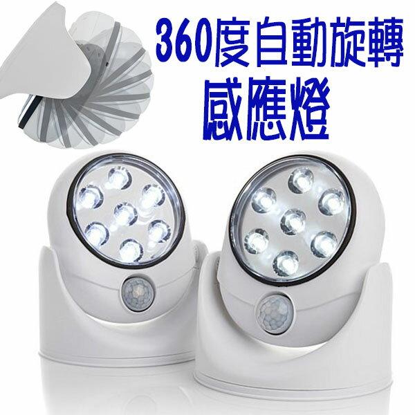 BO雜貨【SV6345】人體感應燈 360度自動感應燈 7顆LED感應燈 樓梯燈 車庫燈 室內外適用