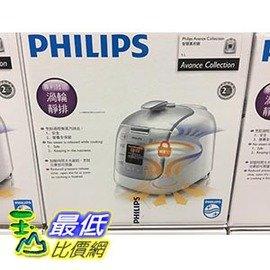 [COSCO代購 如果沒搶到鄭重道歉] 飛利浦智慧萬用鍋 (HD2171) W111407