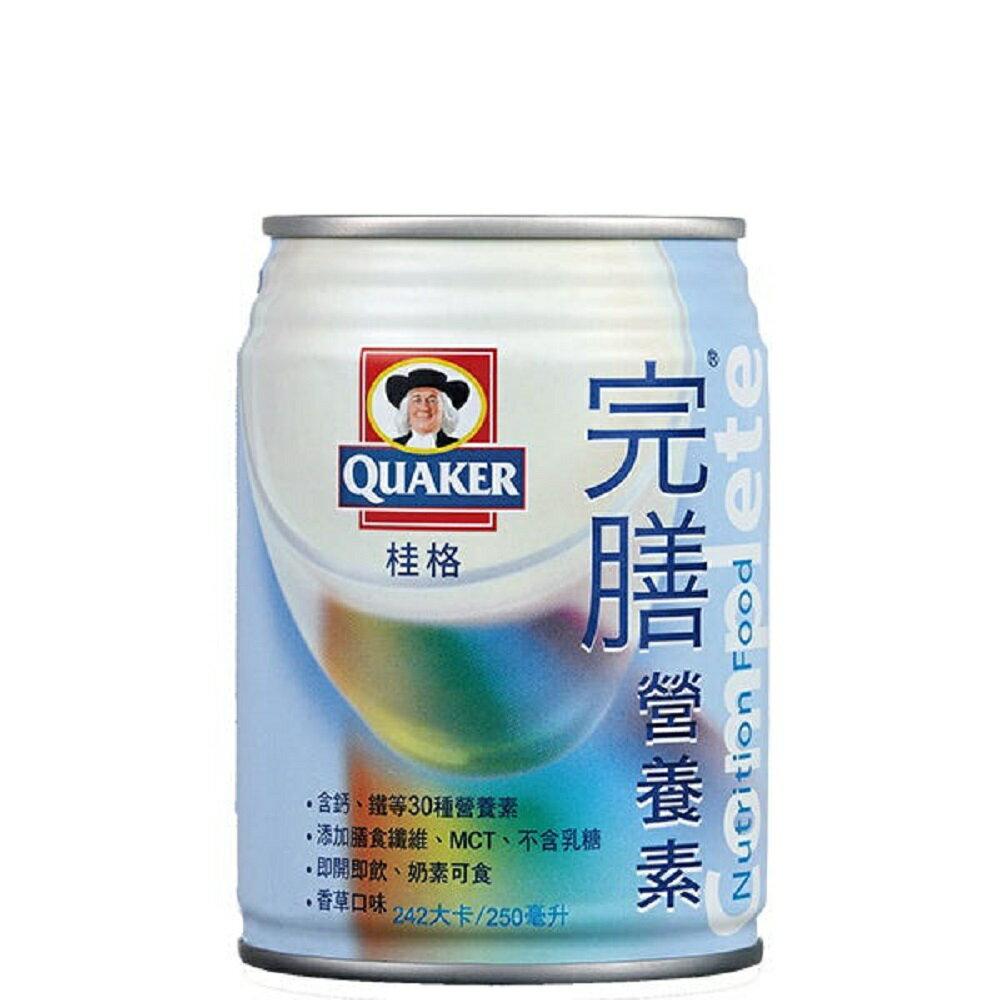 桂格 完膳營養素-經典香草250mlx24罐