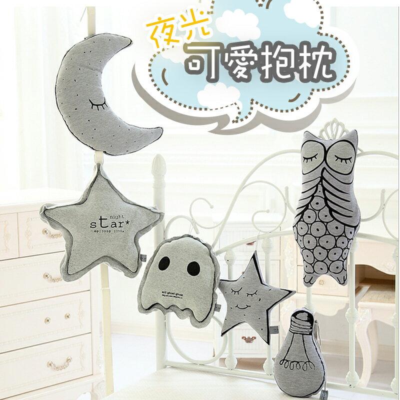 夜光星星玩偶貓頭鷹月亮幽靈生日禮物抱枕情人節禮物拍照小物裝飾小物玩偶枕頭床頭擺飾