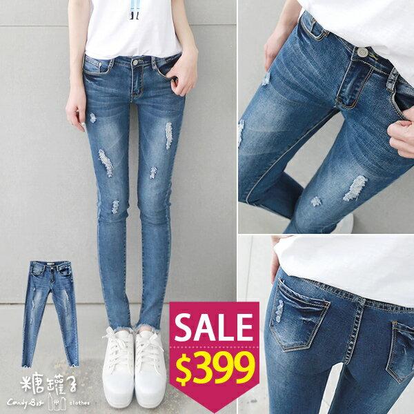 ★原價750下殺399★糖罐子破損毛邊口袋單寧褲→深藍預購【KK5149】