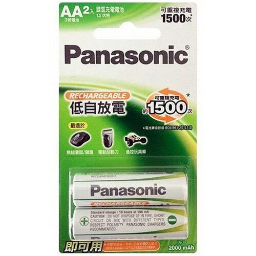 【國際牌 Panasonic 電池】3號 低自放充電電池 (2個/卡)