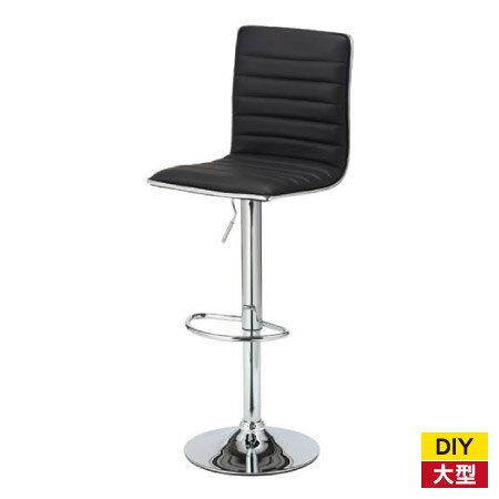 ★吧台椅 SHINE H-1301 BK