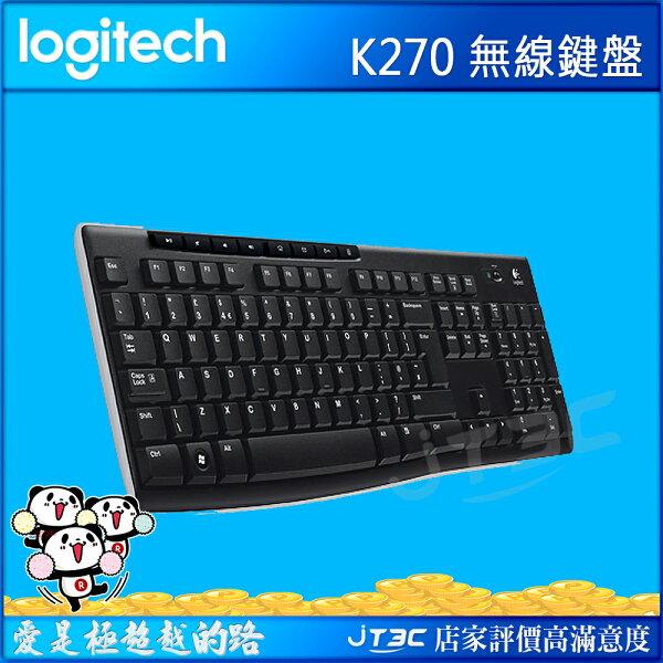 Logitech羅技K270無線鍵盤中文版本